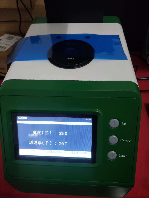 透光率雾度仪测试薄膜