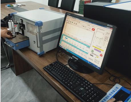 积分型透光率仪测试镜片