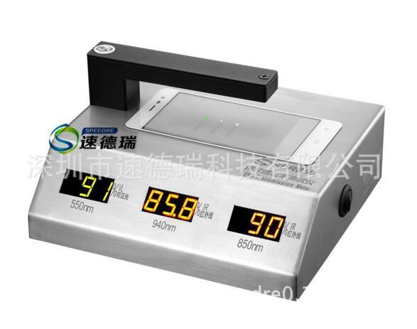 玻璃透光率测试仪自动测试仪SDR850