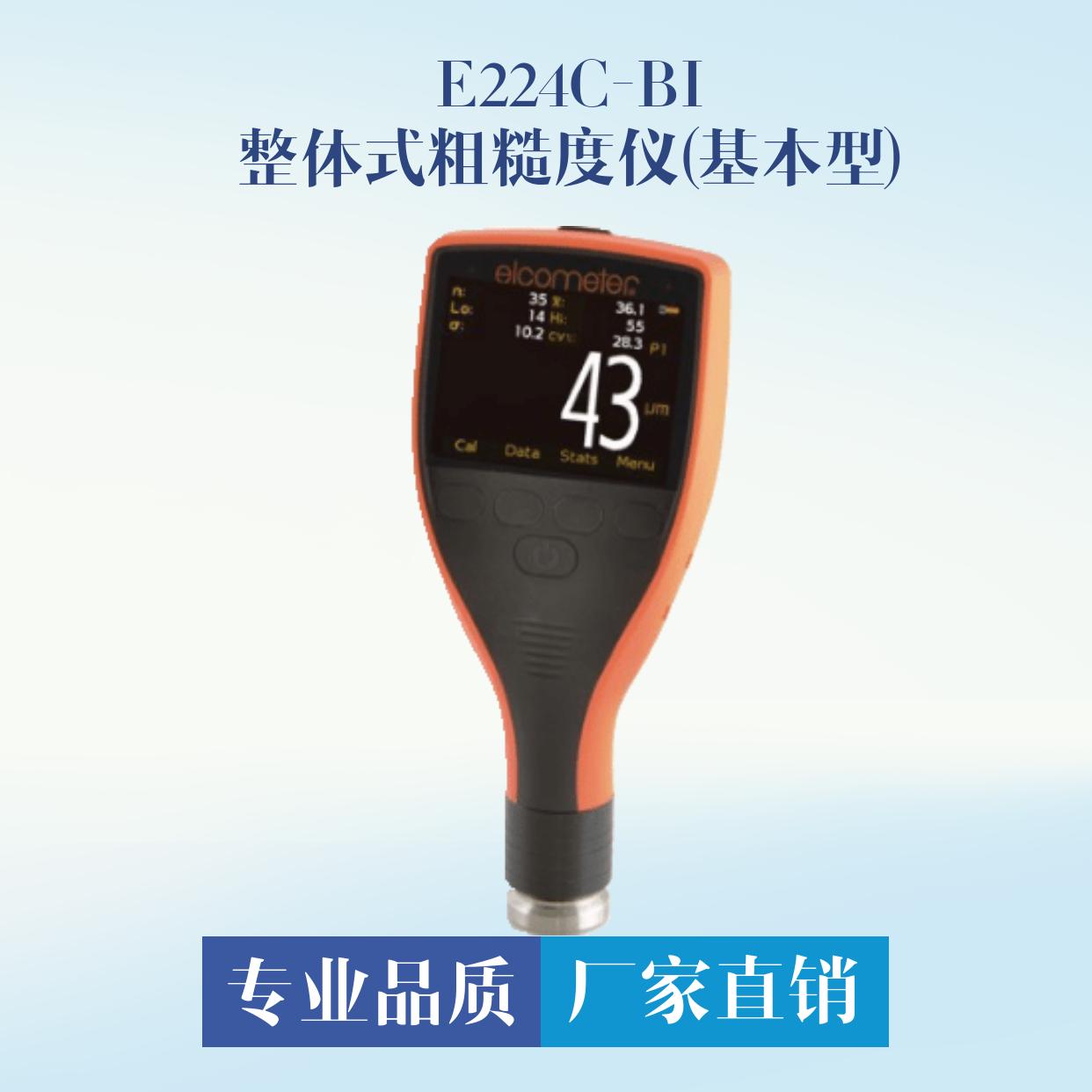 易高 E224C-BI 整体式粗糙度仪(基本型)
