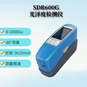 SDR600G表面光泽度检测仪 油漆光泽度计