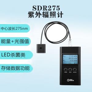 SDR275 LED杀菌类 紫外辐照计
