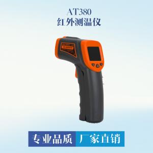 AT380红外测温仪,便携式温度检测仪