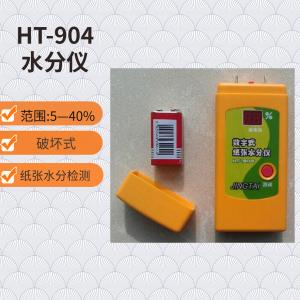 HT-904纸箱水分测定仪