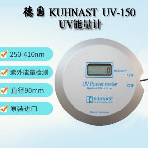 德国库纳斯特UV能量计 UV-INT140