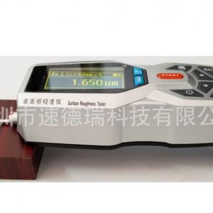 SDR990表面粗糙度仪