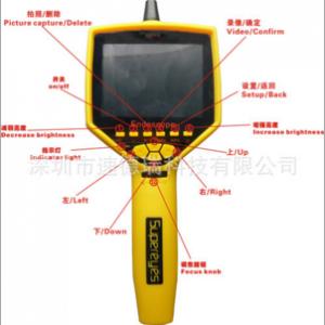 N014型工业内窥镜 深圳内窥镜厂家
