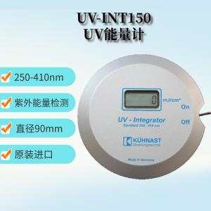 德国进口KUHNAST UV能量仪 UV-INT150