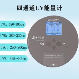 UV-SPEEDRE 4四通道UV能量辐照记录仪