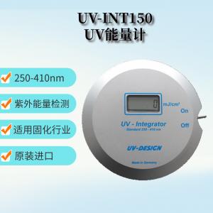 德国原装进口UV能量计 UV-INT150
