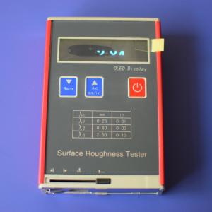 SDR980袖珍型表面粗糙度仪