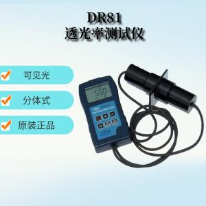 DR81薄膜透光率检测仪
