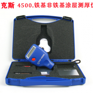 一体两用涂层测厚仪 德国尼克斯QNIX4500