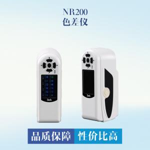 NR200便携式电脑色差仪 精密色差仪
