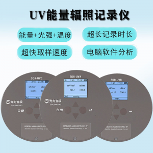 UV-SPEEDRE系列UV能量计单通道可选
