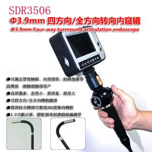 3.9毫米小孔径内窥镜 SDR3506