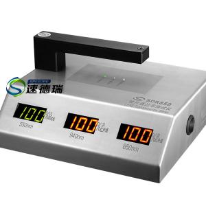 红外油墨光学透过率仪SDR850,厂家直销