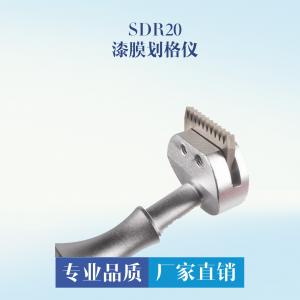 百格刀 漆膜划格仪 SDR20