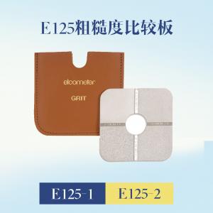 英国易高E125-2 粗糙度比较板 抛丸型 25, 40, 70, 100μm