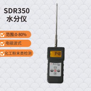 煤炭水分仪 SDR350