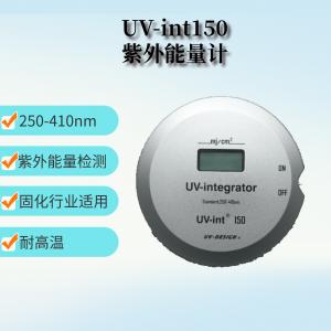 耐高温能量计UV-int150+