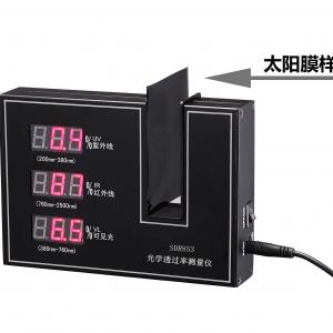 充电式透光率仪SDR853