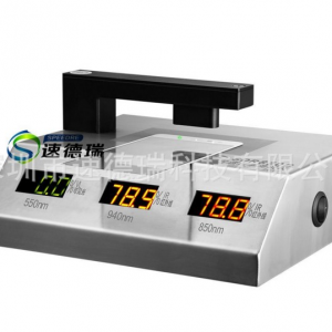 高精度透光率仪SDR850B油墨透光率检测仪