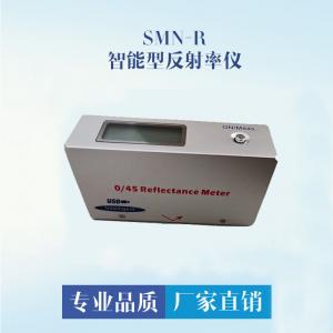 SMN-R型全智能型反射率仪(遮盖力仪)