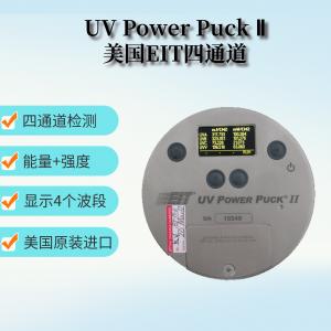 美国EIT四通道 UV能量计