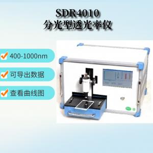 SDR4010B积分球透光率测试仪