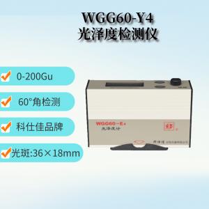 WGG60-E4 光泽度检测仪