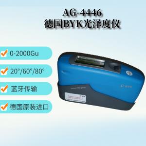 德国BYK多角度光泽度仪 AG-4446
