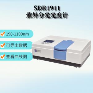 SDR1911分光光度计 紫外可见分光光度计