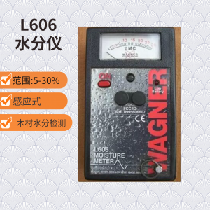 L606木材湿度仪