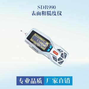凹槽粗糙度检测仪SDR990