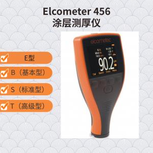 英国易高Elcometer 456膜厚计