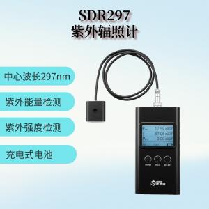 SDR297紫外辐照计