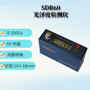 60度光泽度检测仪 SDR60