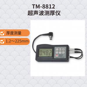 TM-8812型 超声测厚仪