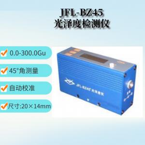 JFL-BZ45光泽度仪