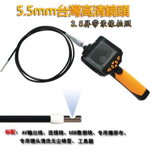 工业内窥镜SDR-CR3501