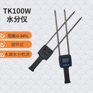 TK100W木屑水分仪