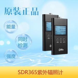 SDR365紫外辐照计,uv固化机检测仪,uv光强仪