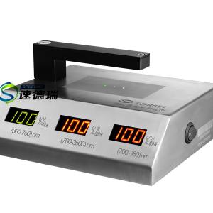 手机盖板透过率测试仪SDR851