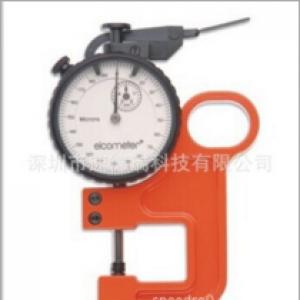 易高 表面粗糙度仪 E124-3M