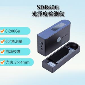 油漆光泽度检测仪 SDR60G